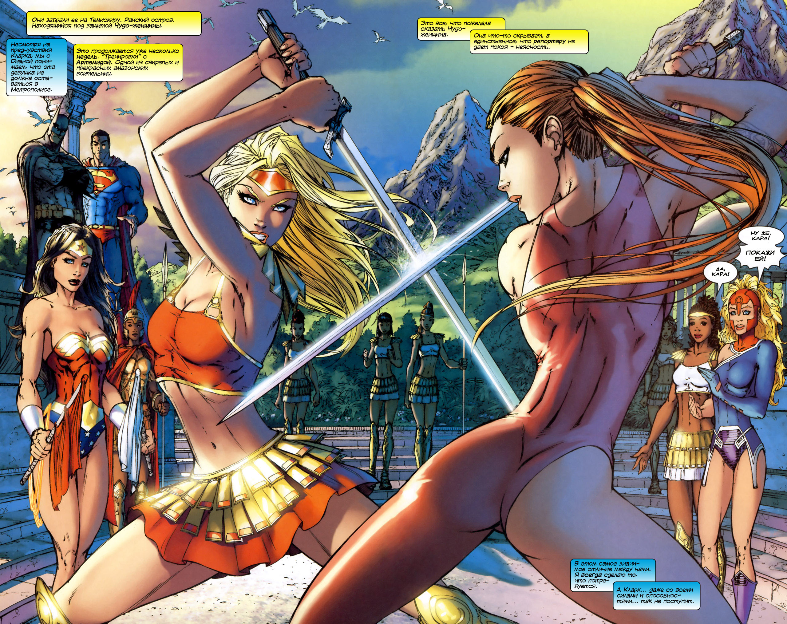 Supergirl artworkporn hentai images